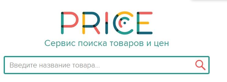 За счет чего Price.ru наращивает трафик и прибыль?