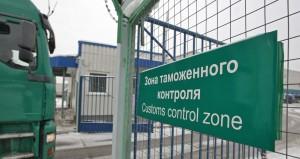 Таможенники предлагают создать центр фильтрации посылок