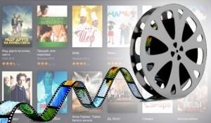 Онлайн-кинотеатры начали жить по новым законам