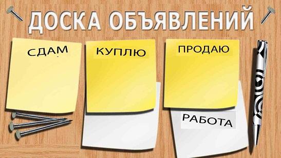 """""""Одноклассники"""" запустили объявления из """"Юлы"""""""