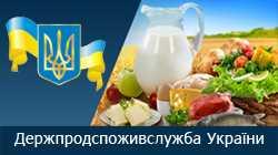 Украинская Госпотребслужба сможет закрывать интернет-магазины?