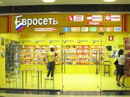 """""""ВымпелКом"""" закроет 200 салонов """"Евросети"""""""