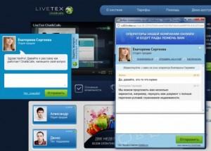 Петербургский разработчик онлайн-консультанта приобрел московского конкурента