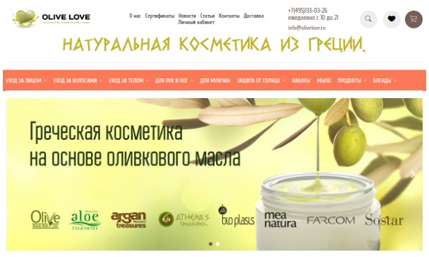 olivka1