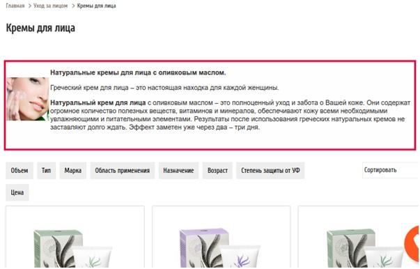 olivka10