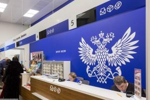 """""""Почта России"""" намерена запустить платежную систему"""