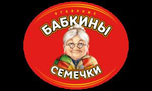 semecki