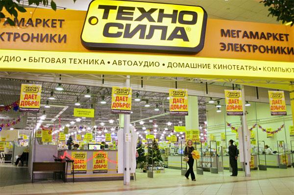 """Сафмару"" разрешили объединить ""Техносилу"" и ""Эльдорадо"""
