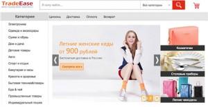 QIWI поможет китайцам продавать в Россию