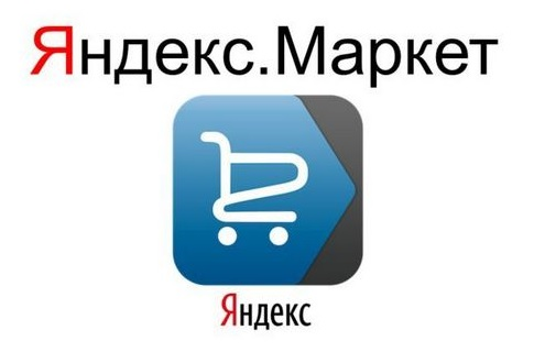 """""""Яндекс.Маркет"""": без паники, мы ничего не сносим"""