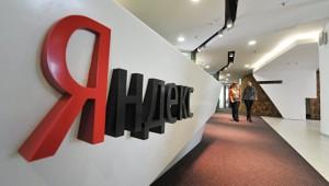 """""""Яндекс"""" тестирует новый блок в выдаче"""