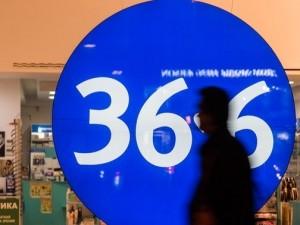 Интернет-канал помог аптечной сети удесятерить прибыль