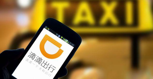 Китайский конкурент Uber ворвался на рынок Европы