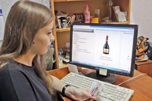 Минфин зовет слабый алкоголь в онлайн