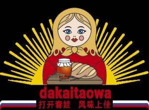 """""""Матрёшка"""" накормит китайцев товарами под своим брендом"""