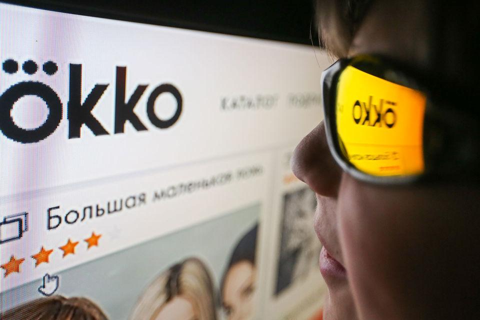 Okko впервые отчитался о прибыли