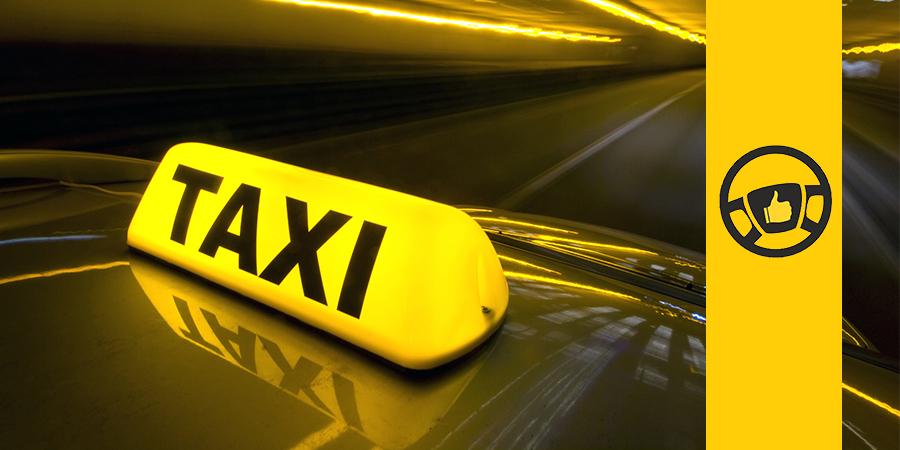 Инвесторы продолжают вливать в онлайн-такси