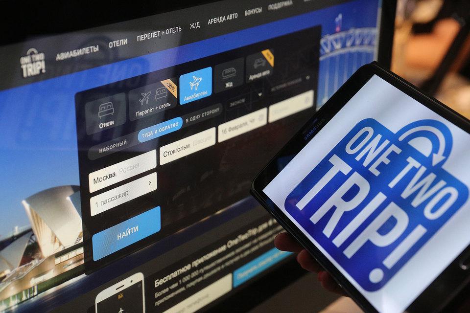 Автобусы проложат для OneTwoTrip новое направление
