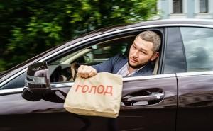 Алексей Овчинников сервис доставки еды Голод
