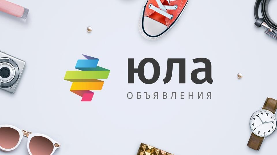 Mail.Ru Group скрестила два своих классифайда