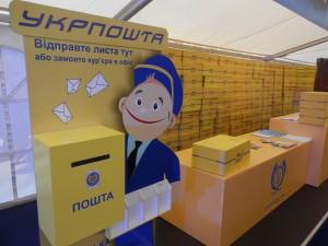 """Укрпочта"" расскажет об онлайн-заказе через Telegram"
