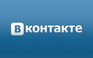 """""""ВК"""" заманивает сообщества в рекламную сеть"""
