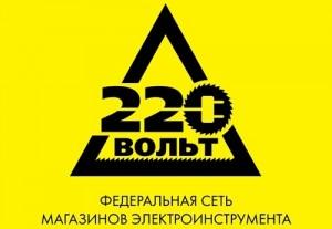 220_volt_logo