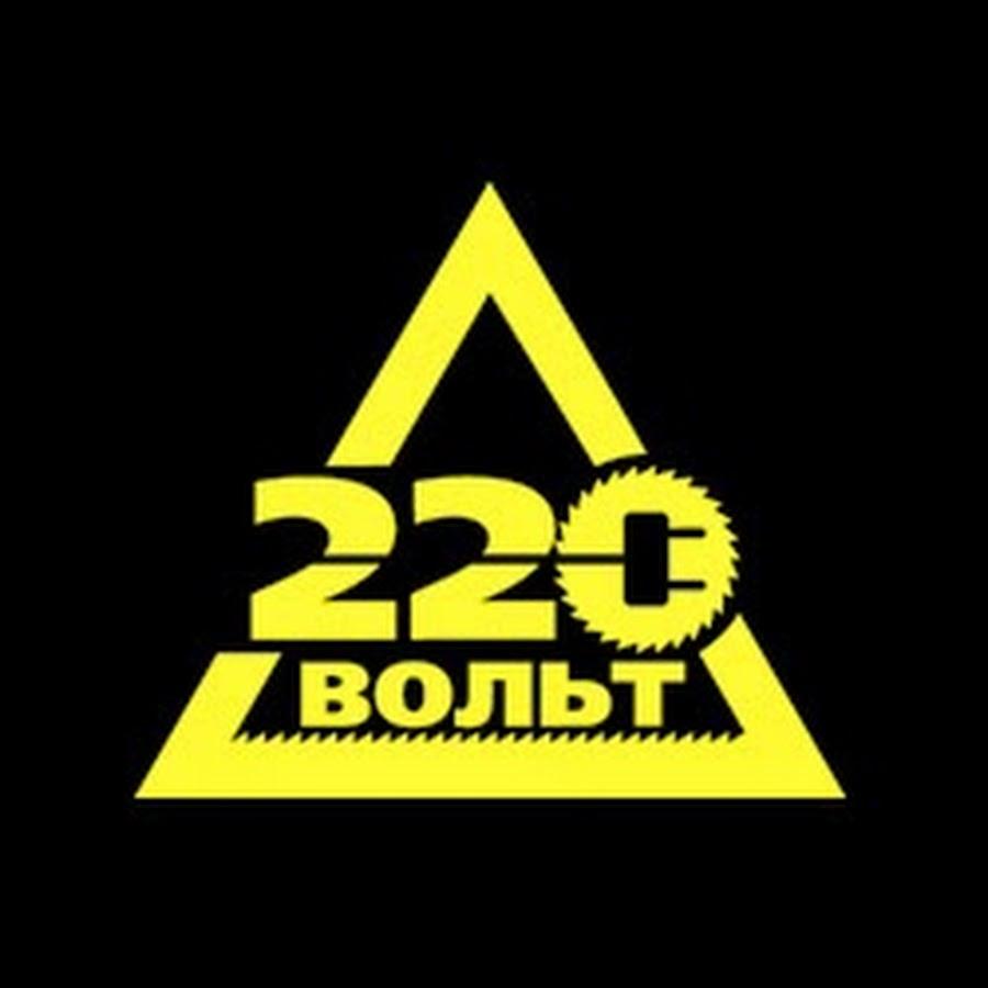 """""""220 Вольт"""" попробует себя на Аlibaba"""
