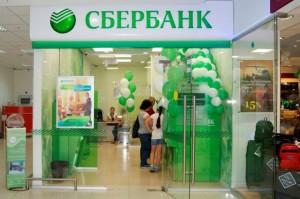 """""""Яндекс.Маркет"""" присматривается к офисам Сбербанка"""