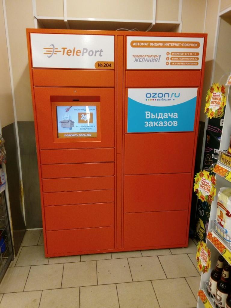 """Онлайн-заказы доставят в питерские """"Дикси"""""""
