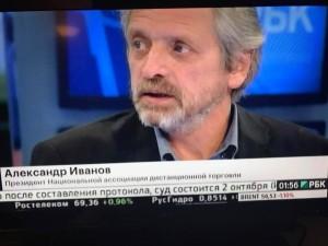 Иванов возглавил экспертный совет при РЭЦ