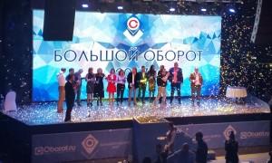 В Москве вручили премии лучшим в ecommerce