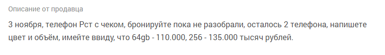 er111