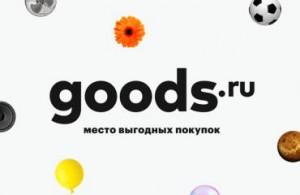 Тынкован увеличил свою долю в Goods