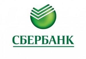 """Сбербанк примет платежи в """"Телеграме"""""""