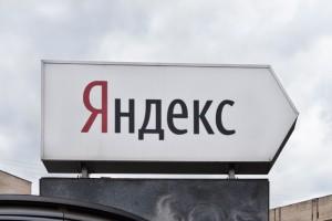 """""""Яндекс"""" собрал услуги для бизнеса"""