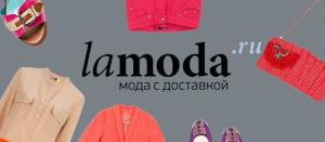 Lamoda внедрила поиск вещей по фото