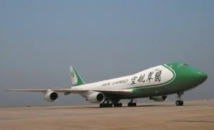Китайский онлайн-аукцион пустил с молотка самолеты