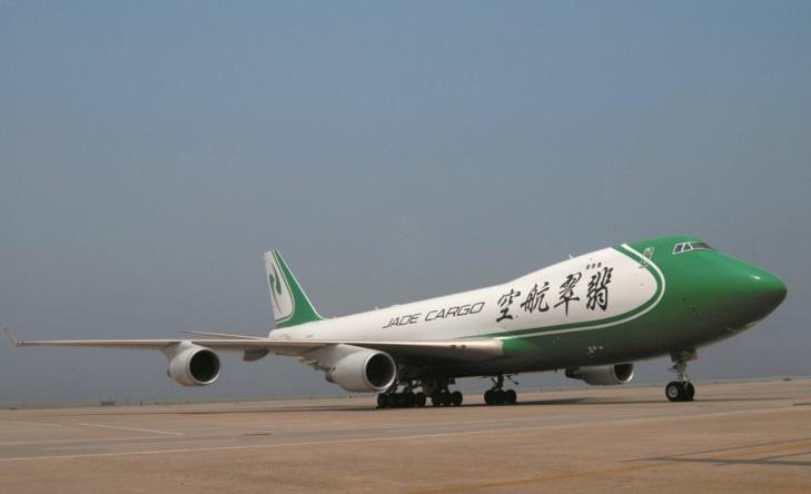 Китайский онлайн-аукцион пустил с молотка самолеты  ff40b67473a39