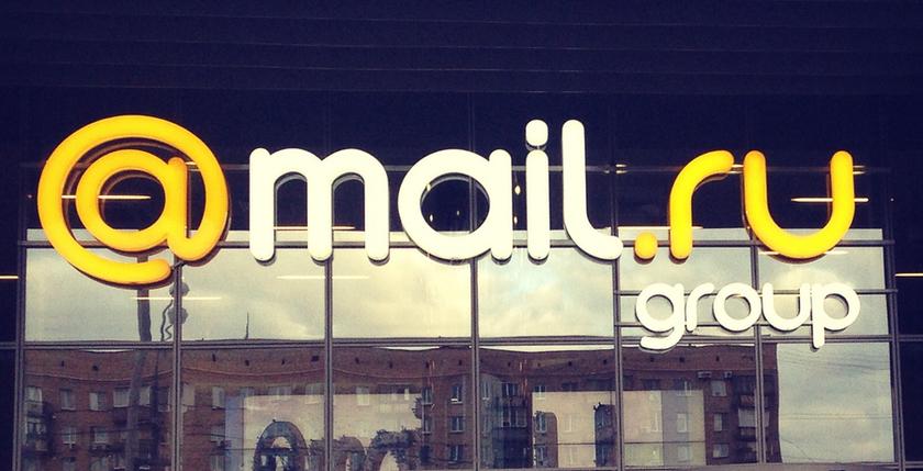 Mail.ru вложится в рынок такси