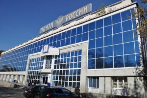 """АКИТ жаждет приватизации """"Почты"""""""