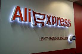 Tele2 выдаст заказы с AliExpress