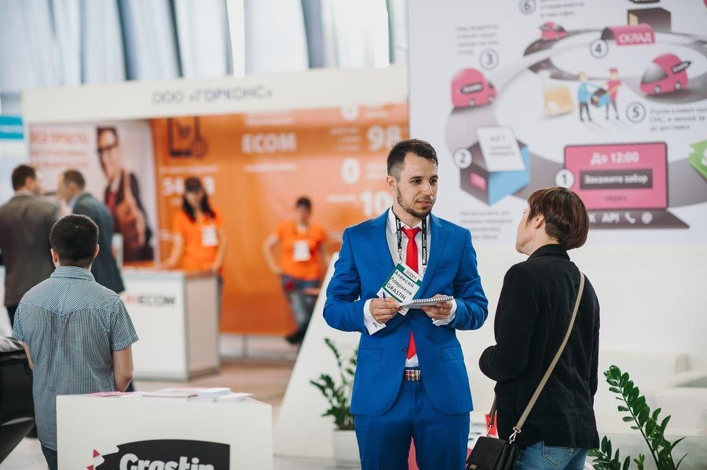 Время бронировать стенды на ECOM Expo'18