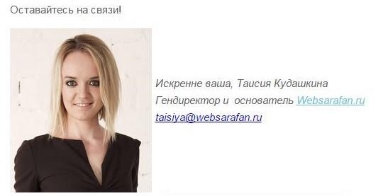 kudashkina