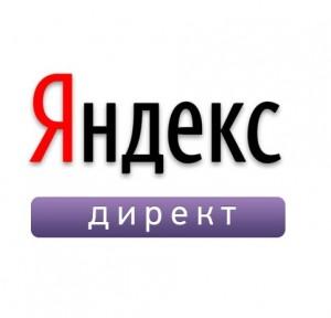 """""""Яндекс"""" предлагает шаблон для видеорекламы"""