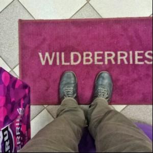 Wildberries отсудил обещанную премию