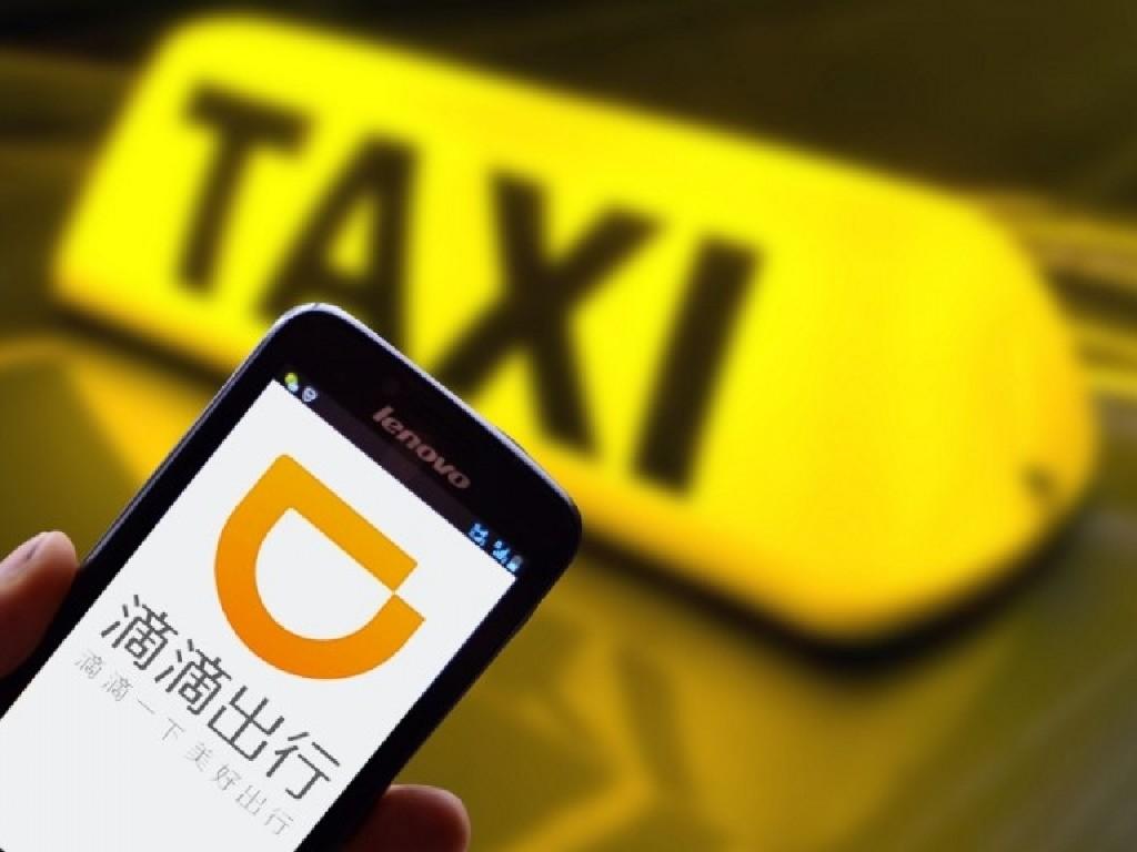 """Китайский сервис такси """"поумнеет"""" за счет инвестиций"""