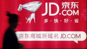JD.com заработает на секонд-хенде