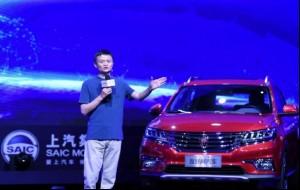 Alibaba продаст автомобили через приложение и селфи