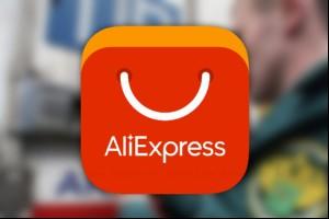 """На AliExpress жалуются из-за """"опасных товаров"""""""